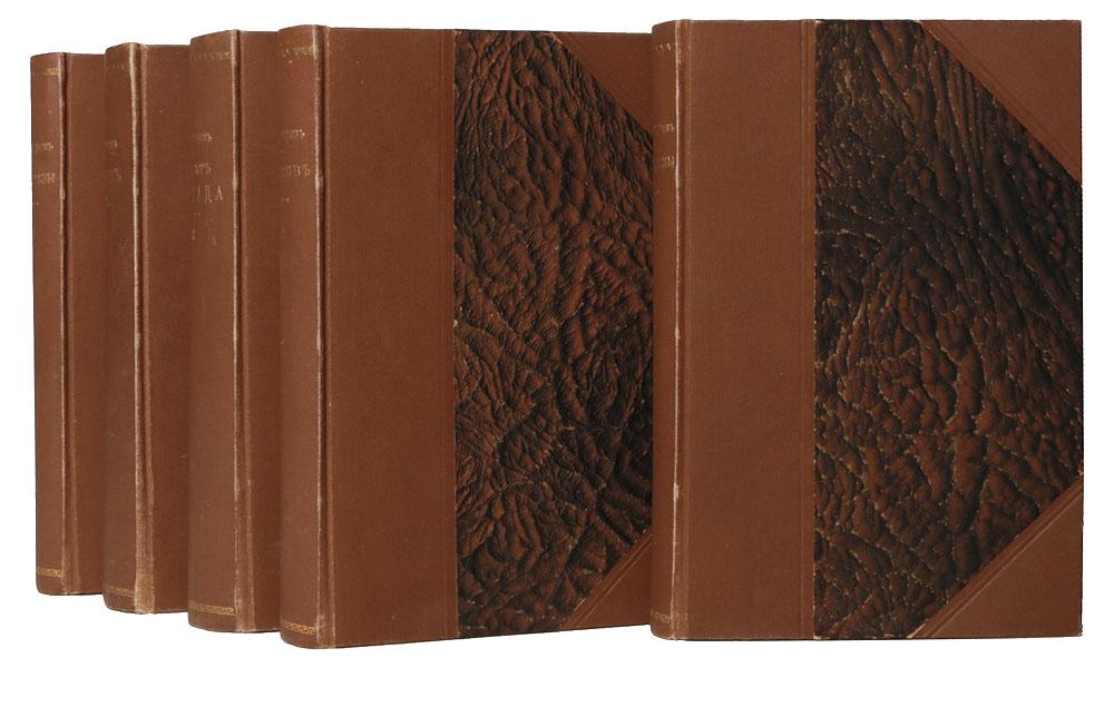 Полное собрание сочинений И. А. Гончарова в 12 томах (комплект из 5 книг)