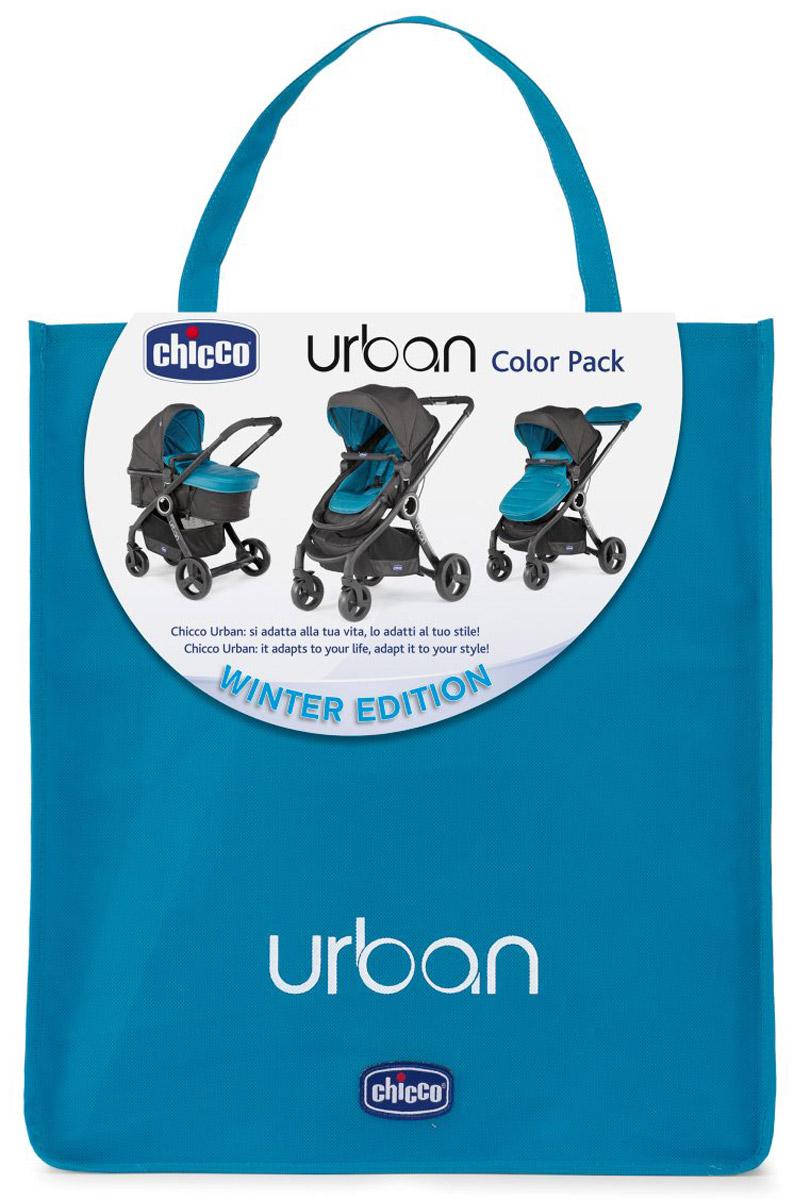 Chicco Набор акссессуаров к коляске Urban Mistral набор аксессуаров к коляске chicco urban legend