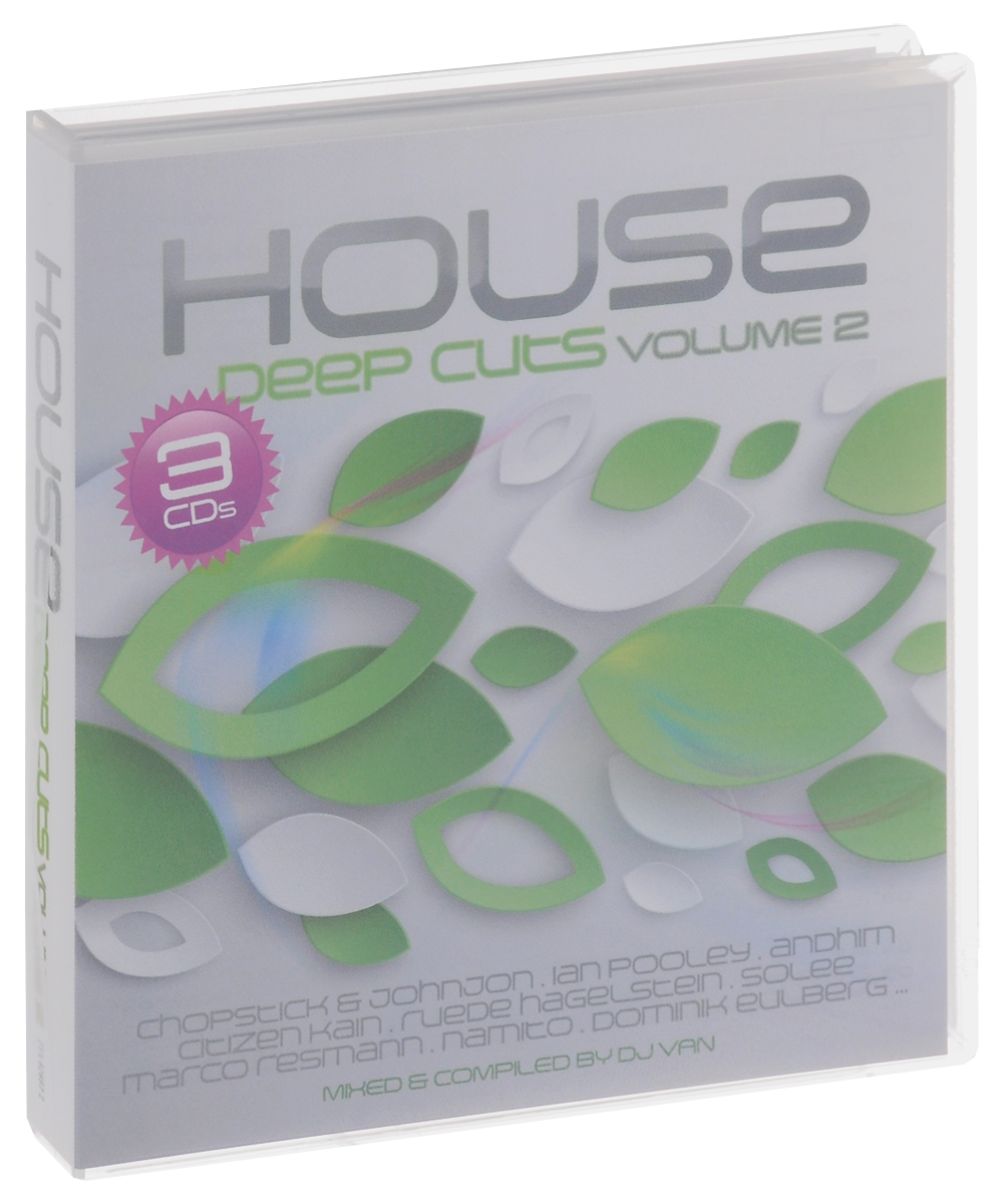 House. Deep Cuts. Volume 2 (3 CD)