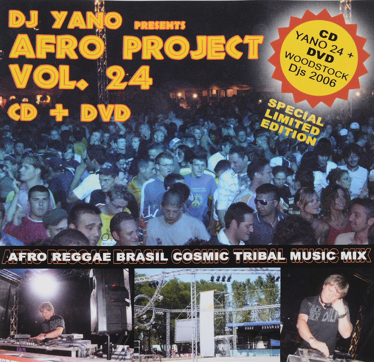Dj Yano Dj Yano. Afro Project. Vol. 24. Special Limited Edition (CD + DVD) shaggy afro curly capless trendy black heat resistant synthetic adiors wig for women