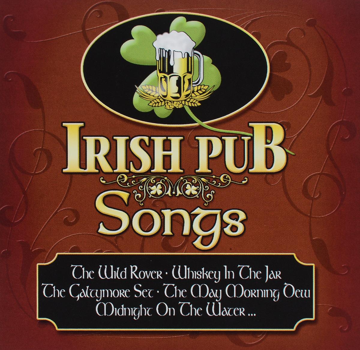 The Kings River Band,Брайан Робак Irish Pub Songs худи print bar irish pub boxing