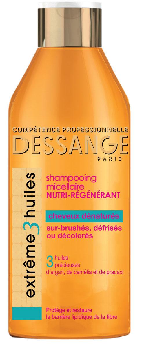 Dessange Шампунь для волос Extreme, 3 масла, экстремальное восстановление, для сильно поврежденных волос, 250 млD1117902Шампунь для волос «Dessange. Extreme 3 масла» отлично подойдет для домашнего восстановления волос, сильно поврежденных в результате обесцвечивания или регулярной укладки феном и утюжком.Новая формула средства включает в себя питательные масла – камелии, аргана, а также выдержку из семян бразильского растения Pracaxi. Благодаря такому составу шампунь способствует укреплению и восстановлению волос без излишнего утяжеления. Ваши волосы получают необходимое питание и защиту, они надолго остаются сильными и гладкими!