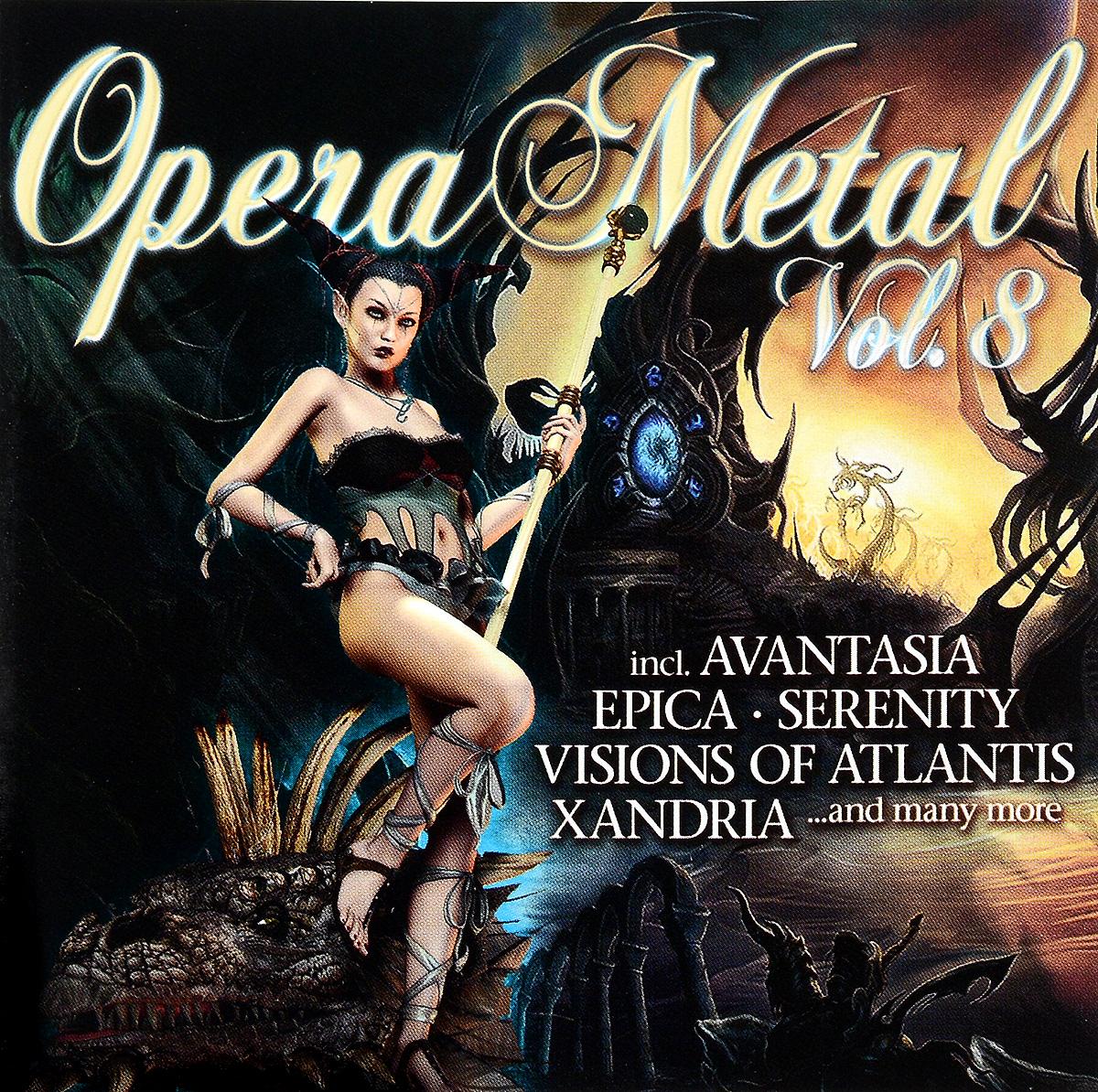 Opera Metal. Vol. 8 thorgal vol 8 wolf cub