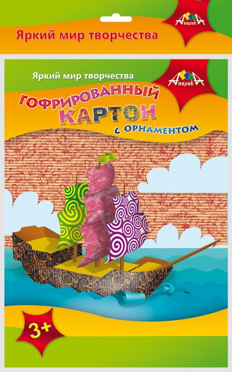 Апплика Набор цветного картона Парусник 5 листов 5 цветов апплика набор цветного картона и бумаги ракета 16 листов