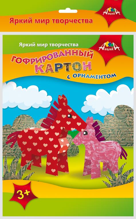 Апплика Набор цветного картона Лошадки 5 листов 5 цветовС2535-02Набор цветного гофрированного картона с орнаментом Апплика Лошадки идеально подходит для детского творчества: создания аппликаций, оригами и многого другого.В упаковке 5 листов гофрированного картона 5 разных цветов.Детские аппликации из гофрированного цветного картона - отличное занятие для развития творческих способностей ипознавательной деятельности малыша, а также хороший способ самовыражения ребенка. Рекомендуемый возраст: от 3 лет.