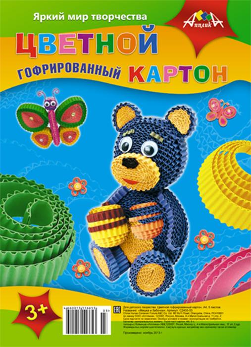 Апплика Набор цветного картона Мишка и бабочка 5 листов 5 цветовС2455-03Набор цветного гофрированного картона Апплика Мишка и бабочка идеально подходит для детскоготворчества: создания аппликаций, оригами и многого другого. В упаковке 5 листов гофрированного картона 5 разных цветов.Детские аппликации из тонкого гофрированного картона - отличное занятие для развития творческихспособностей ипознавательной деятельности малыша, а также хороший способ самовыражения ребенка. Рекомендуемый возраст: от 3 лет.