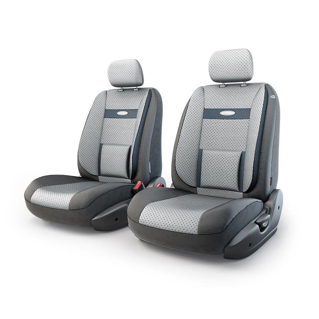 """Чехлы автомобильные Autoprofi """" Comfort"""", трансформер, экокожа, с ортопедической спинкой, цвет: черный, серый, 6 предметов"""