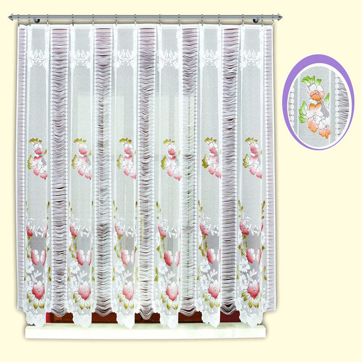 Гардина Haft, цвет: бордо, ширина 300 см, высота 150 см. 42120/15042120/150Жаккардовая гардина в кухню белого цвета с цветным рисунком бордовых цветов и нитяным чередующимся компонентомРазмеры: высота 150см*ширина 300см