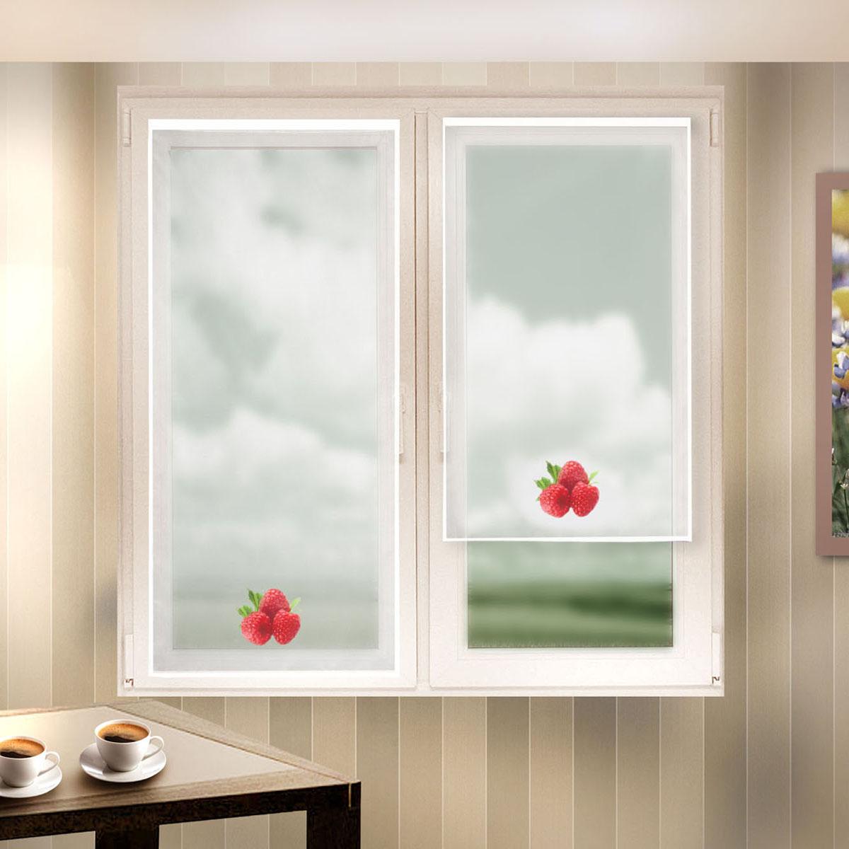 Гардина Zlata Korunka, на липкой ленте, цвет: белый, высота 90 см. 666042-2666042-2Гардина на липкой ленте Zlata Korunka, изготовленная из легкого полиэстера, станет великолепным украшением любого окна. Полотно из белой вуали с печатным рисунком привлечет к себе внимание и органично впишется в интерьер комнаты. Крепление на липкой ленте, не требующее сверления стен и карниза. Многоразовое и мгновенное крепление.