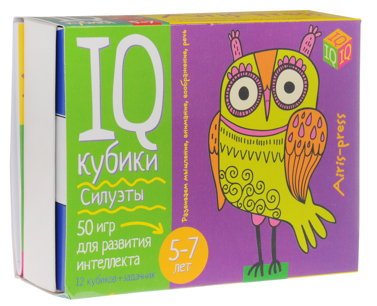 Айрис-пресс Обучающая игра IQ Кубики Силуэты 50 игр для развития интеллекта набор для игры карточная айрис пресс iq карточки развиваем мышление 25624
