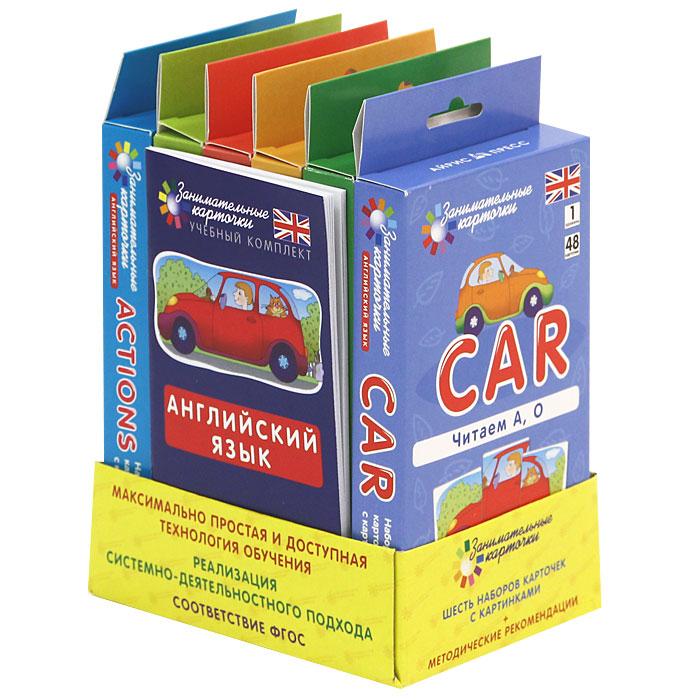 Айрис-пресс Обучающая игра Занимательные карточки (комплект из 6 наборов карточек с картинками) айрис пресс обучающая игра занимательные карточки комплект из 6 наборов карточек с картинками