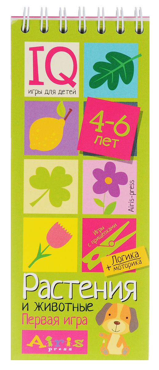 Айрис-пресс Обучающая игра Растения и животные для детей 4-6 лет
