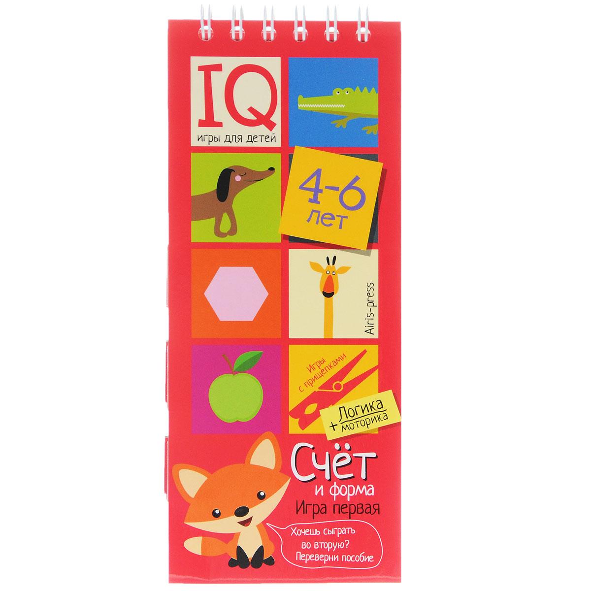 Айрис-пресс Обучающая игра Счет и форма для детей 4-6 лет -