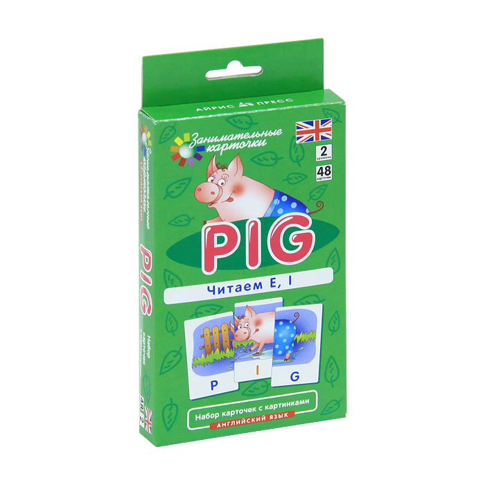 Айрис-пресс Обучающие карточки Pig Читаем E I наборы карточек айрис пресс волшебный театр горшочек каши приключения трех поросят