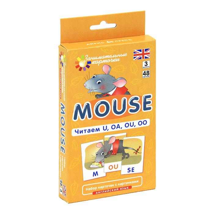 Айрис-пресс Обучающие карточки Mouse Читаем U OA OU OO айрис пресс обучающие карточки противоположности