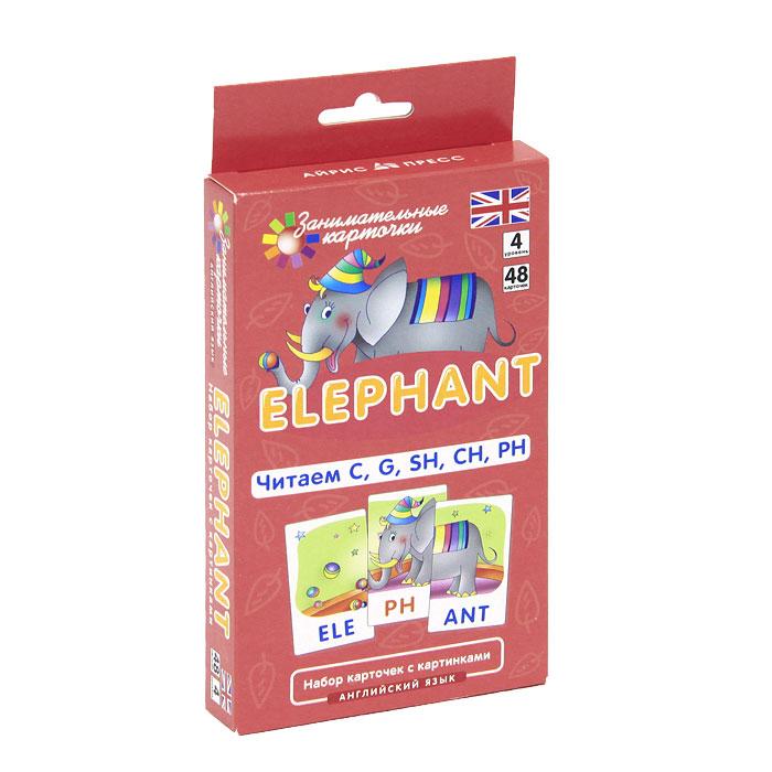 Айрис-пресс Обучающие карточки Elephant Читаем C G SH CH PH