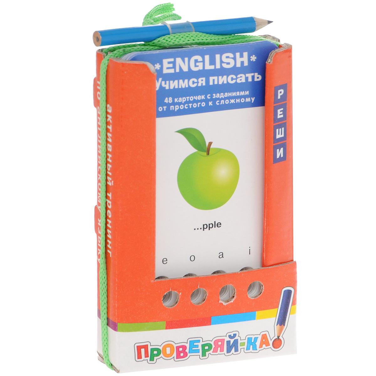Айрис-пресс Обучающая игра English Учимся писать айрис пресс игры с прищепками раскраски и головоломки