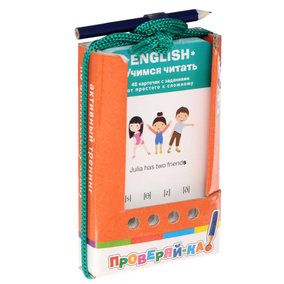 Айрис-пресс Обучающая игра English Учимся читать