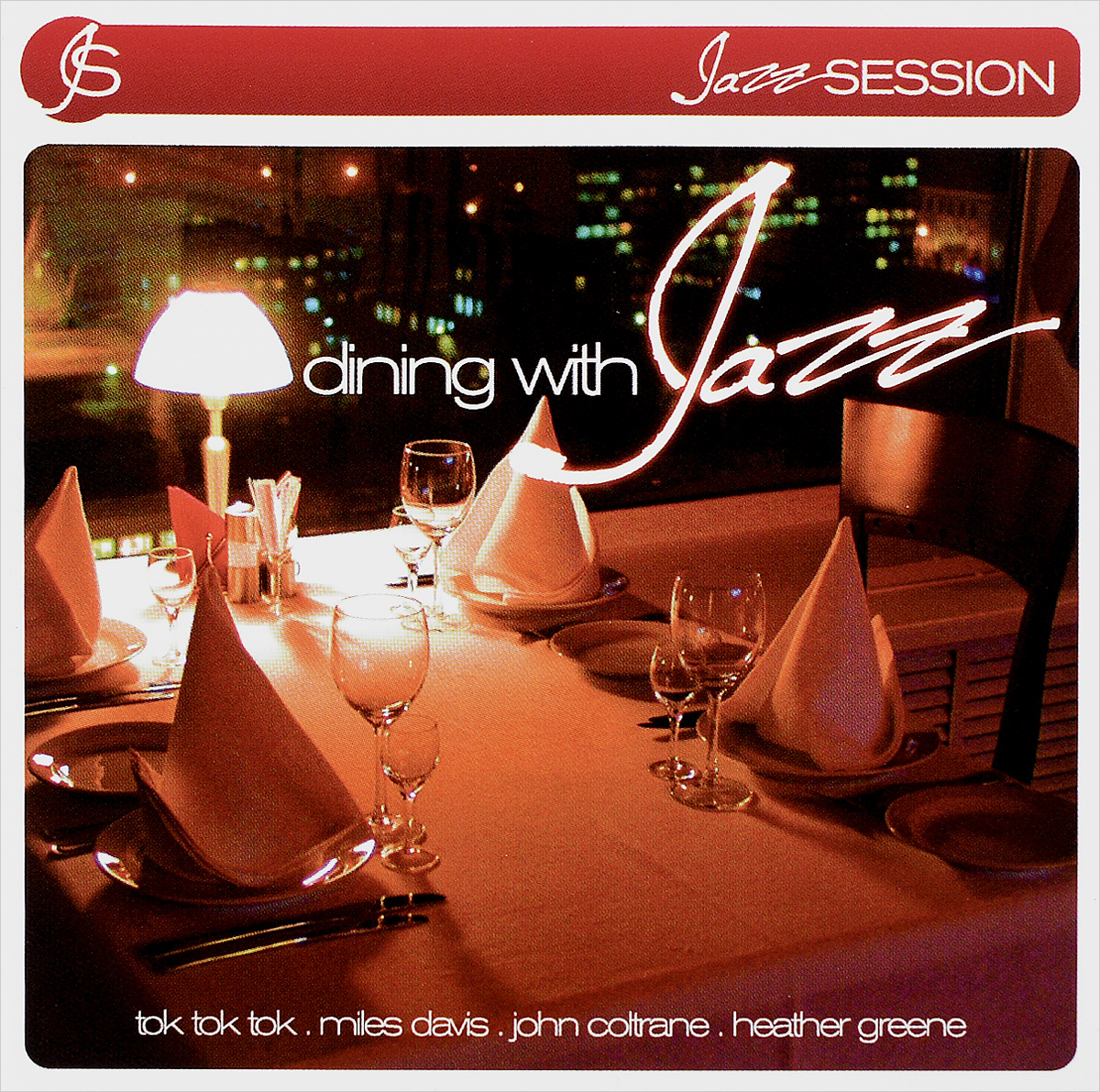 Zakazat.ru Jazz Session. Dining With Jazz