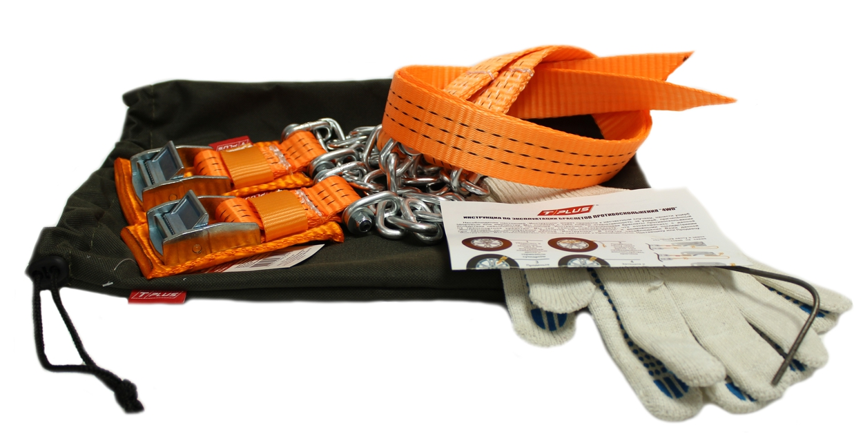 Комплект браслетов противоскольжения Tplus 4WD R16-R21, тип1, для шин 205-235 (2шт + мешок + перчатки)T001833Радиус колеса: от R16 до R21;Размер шины: от 205 до 235 мм;Толщина цепи: 6 мм;Ширина ленты: 35 мм;Замок: сплав цинка;Болт: класс 12.9, повышенной прочности (Германия);Накладка для защиты диска: есть;Количество браслетов: 2 шт.;Мешок (олива): 1 шт.;Крючок для облегчения продевания ленты сквозь диск: 1 шт.;Гарантийный талон с инструкцией: 1 шт.;Применяется для а/м с максимальной массой до 3500 кг.