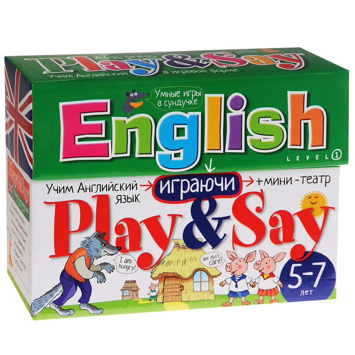 Айрис-пресс Обучающая игра Английский Играй и говори Уровень 1 айрис пресс игры с прищепками раскраски и головоломки
