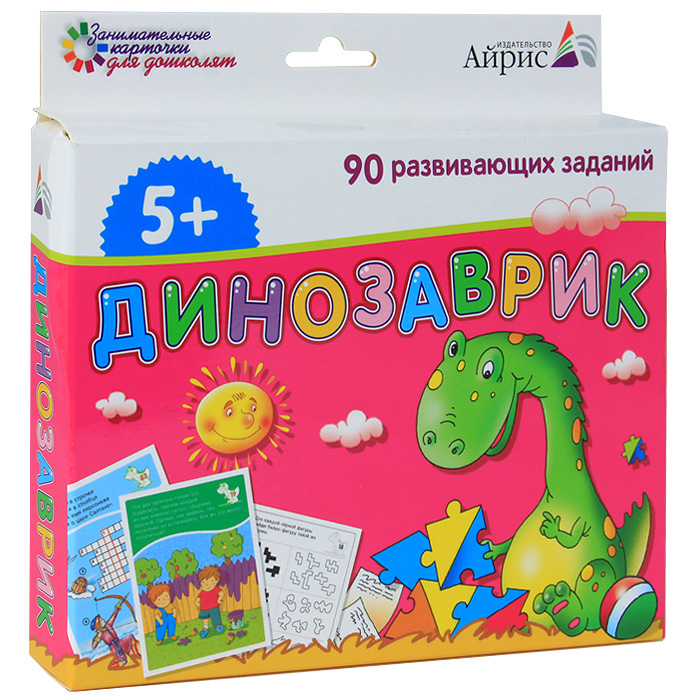 Айрис-пресс Обучающие карточки Динозаврик раннее развитие айрис пресс занимательные задачи и головоломки для детей 4 7 лет