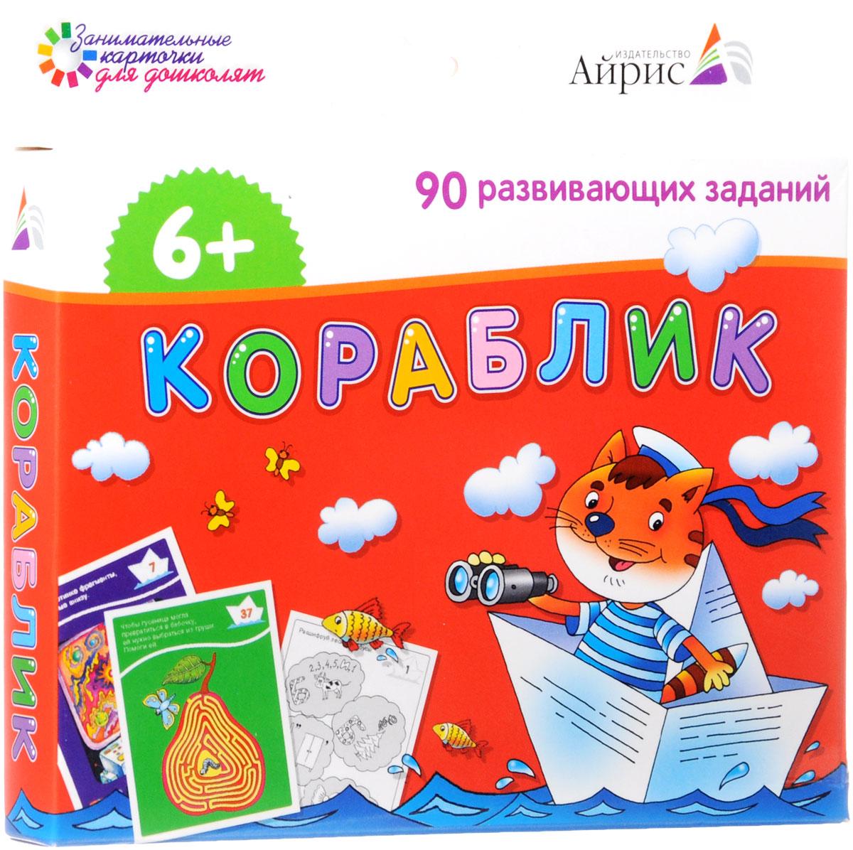 Айрис-пресс Обучающая игра Кораблик раннее развитие айрис пресс занимательные задачи и головоломки для детей 4 7 лет