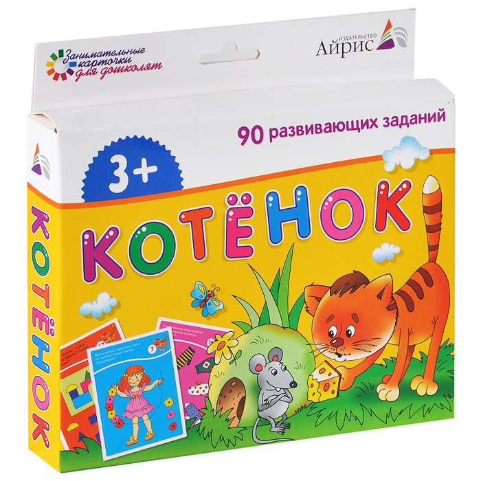 Айрис-пресс Обучающие карточки Котенок раннее развитие айрис пресс занимательные задачи и головоломки для детей 4 7 лет