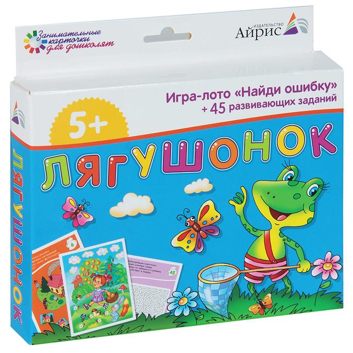 Айрис-пресс Обучающие карточки Лягушонок набор для игры карточная айрис пресс iq карточки развиваем мышление 25624