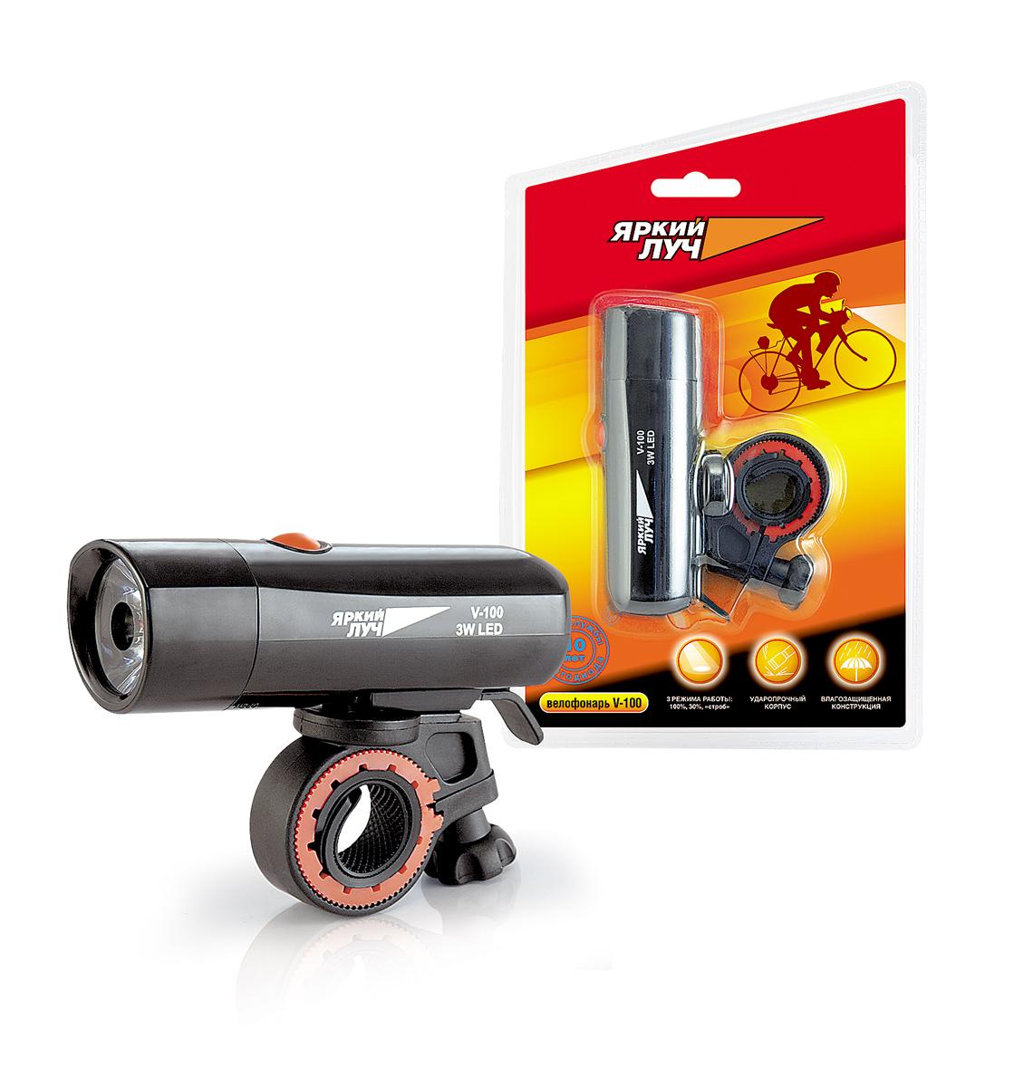 Фонарь велосипедный Яркий Луч, цвет: черныйV-100Фонарь Яркий Луч, выполненный из пластика, предназначен для комфортной и безопасной езды на велосипеде в любое время суток. Изделие имеет три режима работы: 100% (100 лм), 30% (30 лм) и строб.Оптическая система фонаря (коллиматорная линза) позволит комфортно перемещаться на средней скорости в полной темноте, своевременно обозначая ямы и неровности дорог, а режим строб поможет обезопасить езду в светлое время суток. Источник света: яркий светодиод (3 Вт).Конструктивная особенность: поворот фонаря относительно крепления на 360°.В комплекте поставляется крепление на руль. Элементы питания: 4 батарейки типа ААА (R03) - в комплект не входят.