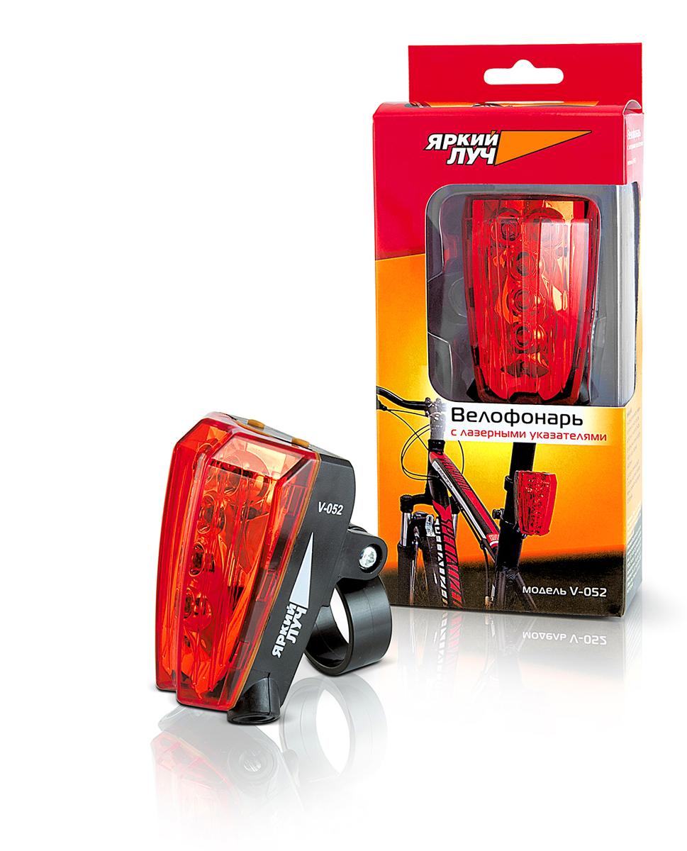 Велофонарь Яркий Луч, с лазерными указателями. V-052