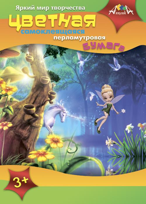 Апплика Набор цветной бумаги Лесная фея 8 листов 8 цветов апплика цветной картон 8 листов 8 цветов