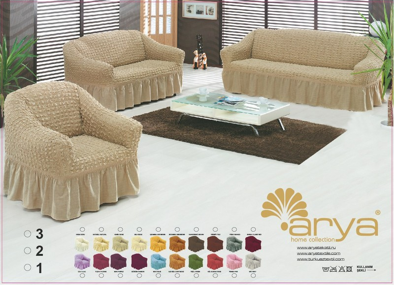 Чехол для кресла Burumcuk, цвет: серый, 80 х 80 смTR00001347Чехол для кресла Burumcuk изготовлен из хлопкового трикотажа - жатки. Попериметру чехла имеется резинка, которая прочно закрепляетчехол на кресле и препятствует его сползанию.Трикотаж - текстильный материал (трикотажное полотно) или готовое изделие изтрикотажного полотна, структура которого представляетсоединенные между собой петли, в отличие от ткани, которая образована врезультате взаимного переплетения двух систем нитей,расположенных по двум взаимно перпендикулярным направлениям. Длятрикотажного полотна характерны растяжимость, эластичность имягкость. При производстве трикотажных полотен используются синтетические,хлопчатобумажные, шерстяные и шелковые волокна в чистомвиде или различных сочетаниях. Размеры чехла: - сиденье примерно 80 см; - спинка не более 80 см; - подлокотник не более 15 см.