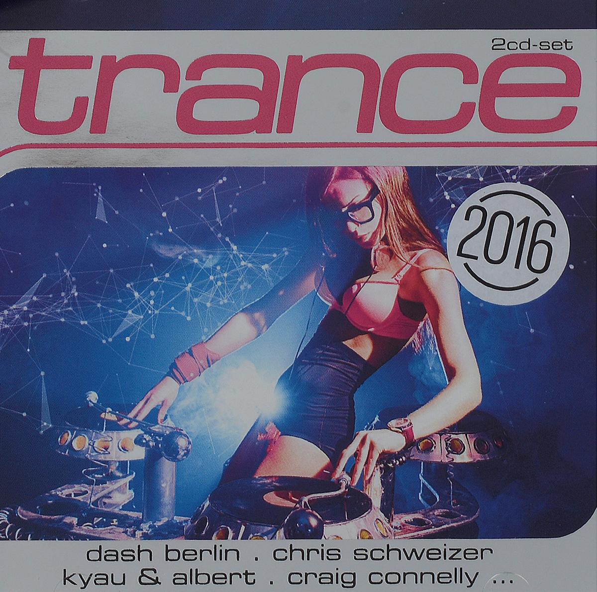 Trance 2016 (2 CD)