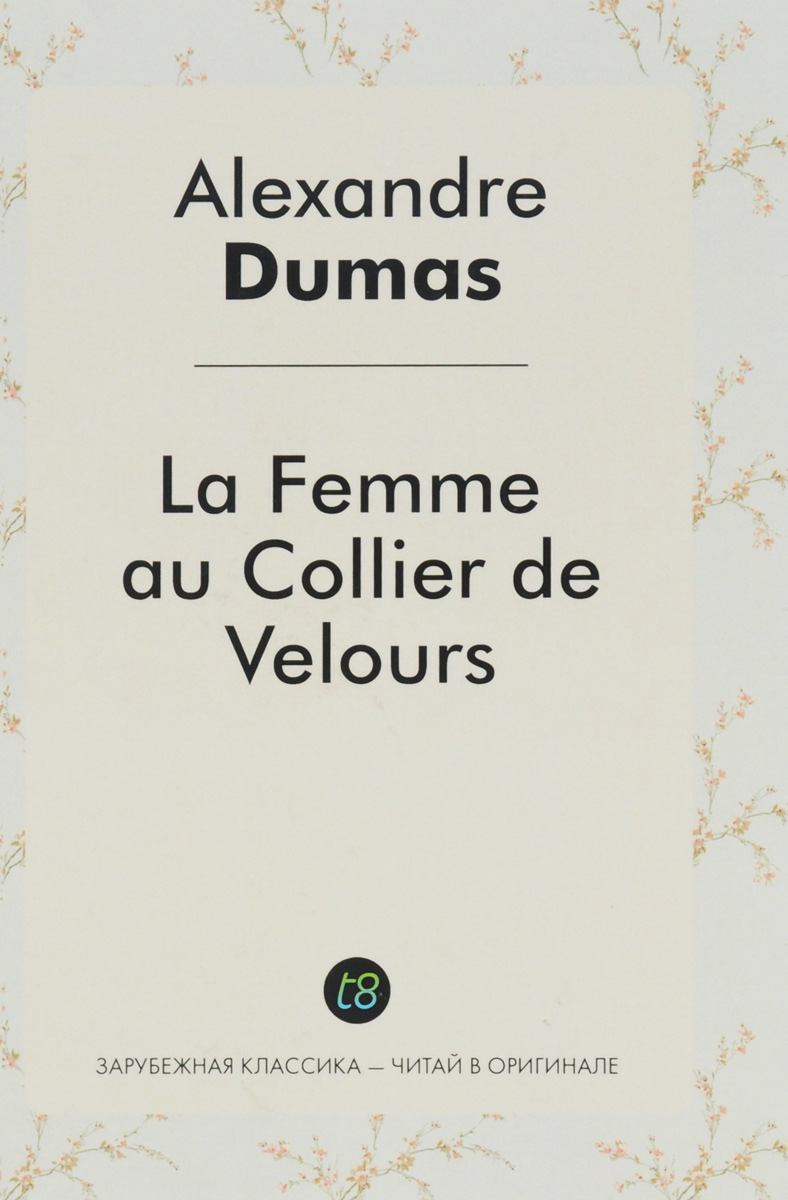 Alexandre Dumas La Femme au Collier de Velours dumas a le capitaine paul