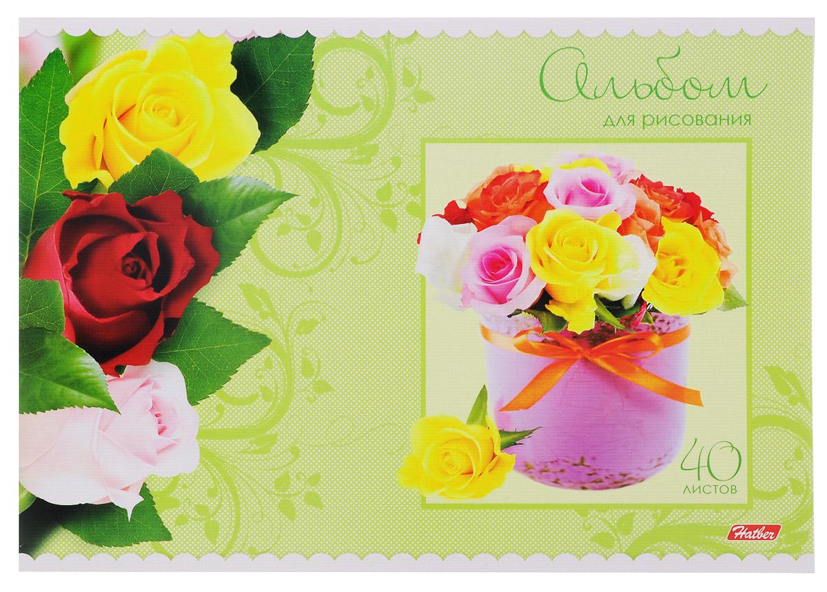 Hatber Альбом для рисования Розы цвет салатовый 40 листов40А4тB_10201_розыАльбом для рисования Hatber Розы непременно порадует маленького художника и вдохновит его на творчество. Альбом изготовлен из белоснежной бумаги с яркой обложкой из плотного картона, оформленной красочным изображением.Высокое качество бумаги позволяет рисовать в альбоме карандашами, фломастерами, акварельными и гуашевыми красками.Внутренний блок состоит из 40 листов, скрепленных двумя металлическими скрепками.