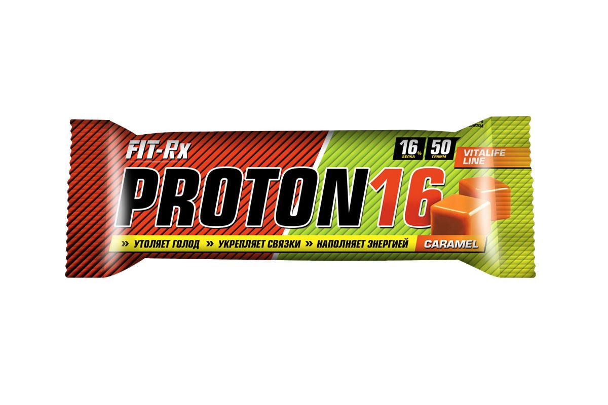 Батончик FIT-RX Протон 16. Карамель, 24 шт x 50 г00915Протеиновые батончики PROTON 16 - незаменимая составляющая сбалансированного питанияПротеиновые батончики PROTON 16 - незаменимая составляющая правильного и сбалансированного питания, как профессионального спортсмена, так и любителя, которому необходимо сделать полезный и быстрый перекус.В батончиках содержится множество ценных для организма человека легкоусвояемых аминокислот, белков, минералов, витаминов, простых и сложных углеводов. Коллаген, входящий в состав продукта, укрепляет связки и суставы, улучшает качество кожи и волос. - Утоляют голод- Укрепляют связки- Наполняют энергией- Усиливают иммунитет- Помогают сбросить лишний вес- Обладают превосходным вкусом- Улучшают подвижность суставовХарактеристики:Объем 50 гВкус КарамельВитамины C, E, B1, B2, B6, B12, биотин, ниацин, фолиевая кислота, пантотеновая кислота В одной порции (1 батончик = 50 г) содержится:Белки 8 гЖиры 5 гУглеводы 23 гПищевые волокна 2 гЭнергетическая ценность (калорийность) 723 кДж (173 ккал)Коллаген 1,5 гВитаминыС 8 мгЕ 2 мгВ1 282 мкгВ2 263 мкгВ6 366 мкгВ12 0,2 мкгбиотин 21 мкгниацин 3 мгфолиевая кислота 55 мкгпантотеновая кислота 2 мгСоставГлюкозный сироп, глазурь кондитерская (лауриновый заменитель какао-масла, сахар, какао-порошок, эмульгатор лецитин, ароматизатор ванилин), сахар, концентрат сывороточного белка, кокосовая стружка, шоколадная крошка (сахар, какао тертое, масло какао, сухое цельное молоко, эмульгатор лецитин, ароматизатор ванилин), концентрат молочного белка, мальтодекстрин, вода питьевая, влагоудерживающий агент глицерин, гидролизат коллагена, жир кондитерский, какао-порошок, ароматизатор «Карамель», премикс витаминный (витамин С, ниацин, витамин Е, пантотеновая кислота, витамин В6, витамин В1, витамин В2, витамин В12, фолиевая кислота, биотин), консервант сорбат калия, антиокислитель аскорбиновая кислота.Показания к применениюСпособ применения: съедать по 1-2 батончика в день.Меры предосторожностиПротивопоказания: инди