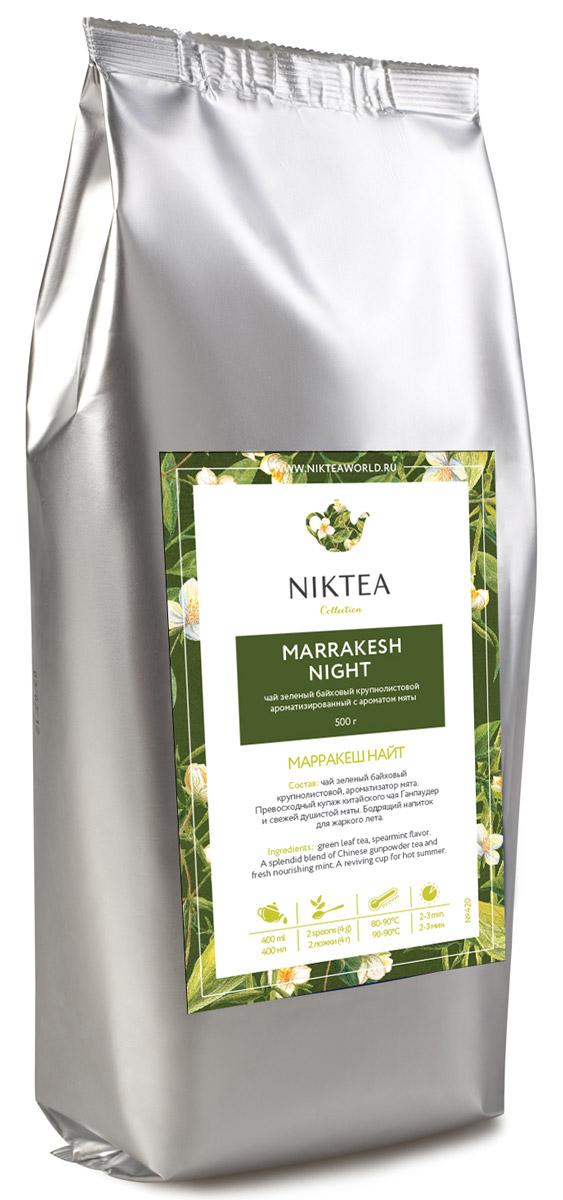 Niktea Marrakesh Night зеленый листовой чай, 500 гTALTHA-DP0017Niktea Marrakesh Night - превосходный купаж китайского чая ганпаудер и свежей душистой мяты. Бодрящий напиток для жаркого лета.NikTea следует правилу качество чая - это отражение качества жизни и гарантирует:Тщательно подобранные рецептуры в коллекции топовых позиций-бестселлеров.Контролируемое производство и сертификацию по международным стандартам.Закупку сырья у надежных поставщиков в главных чаеводческих районах, а также в основных центрах тимэйкерской традиции - Германии и Голландии.Постоянство качества по строго утвержденным стандартам.NikTea - это два вида фасовки - линейки листового и пакетированного чая в удобной технологичной и информативной упаковке. Чай обладает многофункциональным вкусоароматическим профилем и подходит для любого типа кухни, при этом постоянно осуществляет оптимизацию базовой коллекции в соответствии с новыми тенденциями чайного рынка.Листовая коллекция NikTea представлена в герметичной фольгированной упаковке, которая эффективно предохраняет чай от воздействия света, влаги и посторонних запахов, обеспечивая длительное хранение. Каждая упаковка снабжена этикеткой с подробным описанием чая, его состава, а также способа заваривания.Всё о чае: сорта, факты, советы по выбору и употреблению. Статья OZON Гид