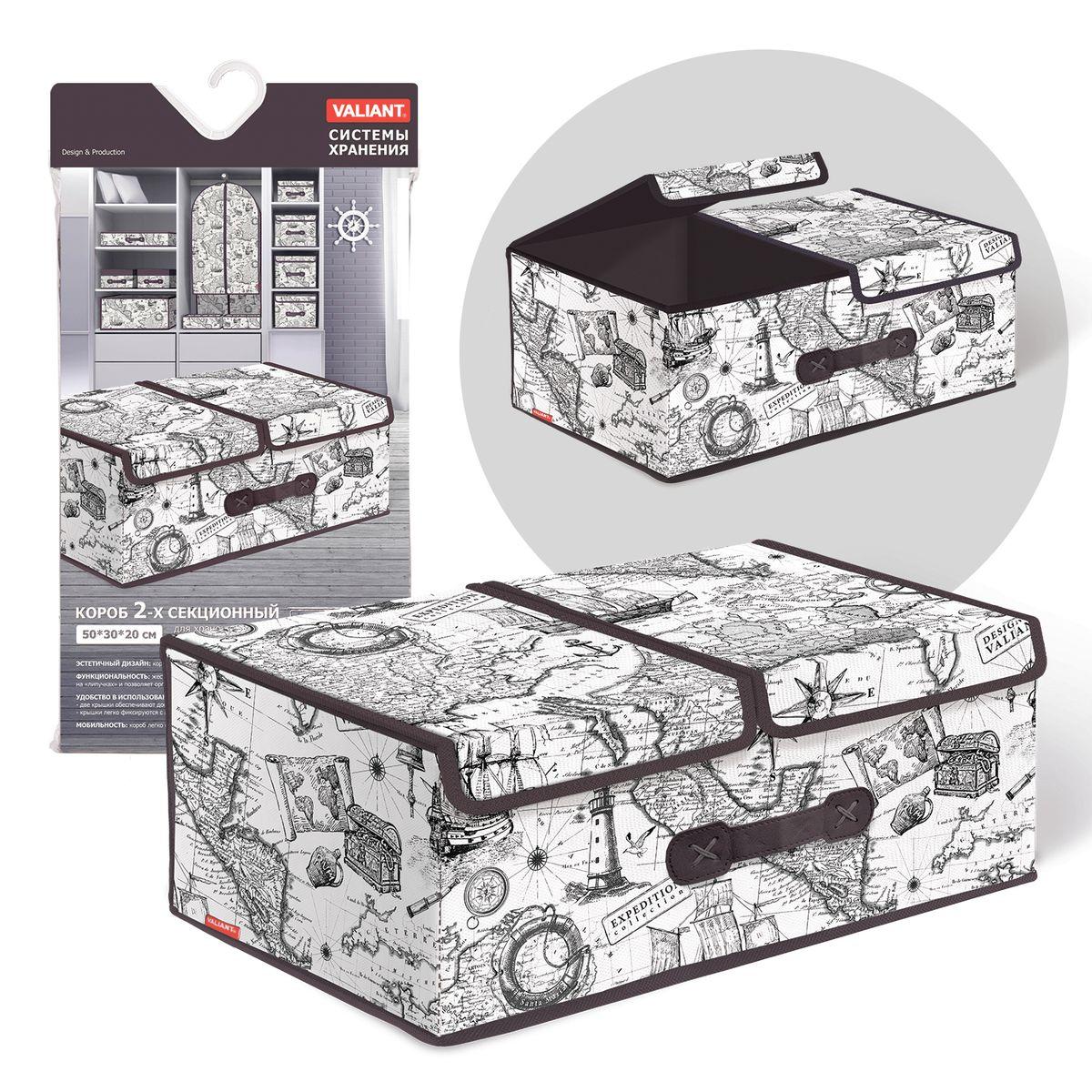 Короб стеллажный Valiant Expedition, двухсекционный, 50 х 30 х 20 смEX-BOX-L2Стеллажный короб Valiant Expedition изготовлен из высококачественного нетканого материала, который обеспечивает естественную вентиляцию, позволяя воздуху проникать внутрь, но не пропускает пыль. Вставки из плотного картона хорошо держат форму. Короб снабжен двумя секциями и специальными крышками, которые фиксируются с помощью липучек. Изделие отличается мобильностью: легко раскладывается и складывается. В таком коробе удобно хранить одежду, белье и мелкие аксессуары. Красивый авторский дизайн прекрасно впишется в интерьер. Система хранения Valiant Expedition в едином дизайне сделает вашу гардеробную изысканной и невероятно стильной.