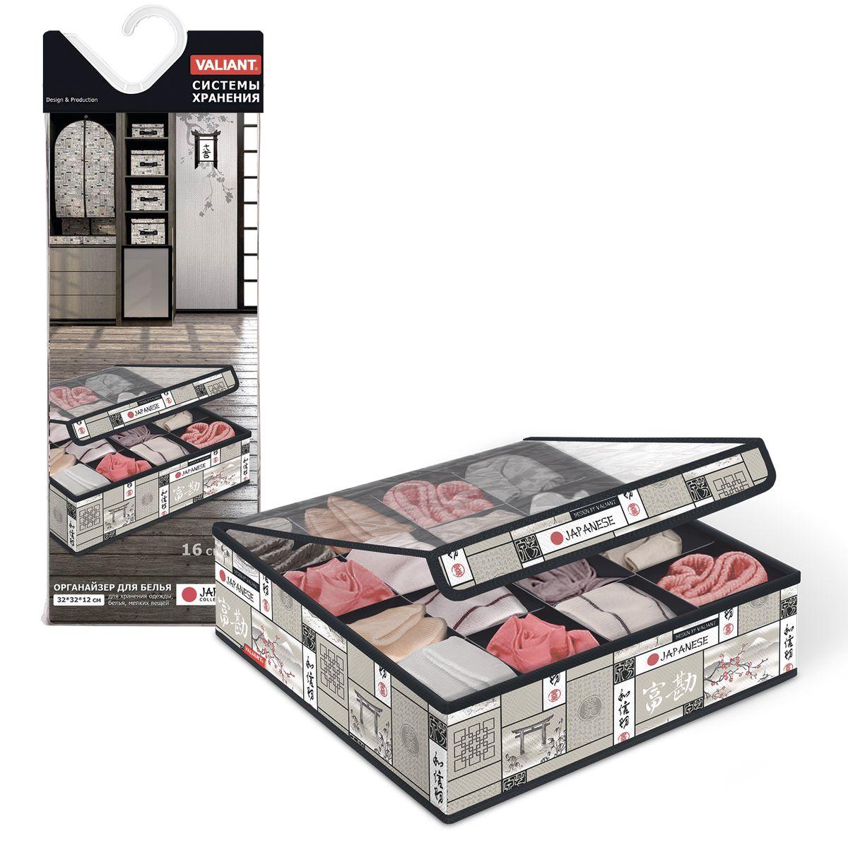 Органайзер для белья и носков Valiant Japanese White, с прозрачной крышкой, 16 секций, 32 х 32 х 12 см chiba kniebandage