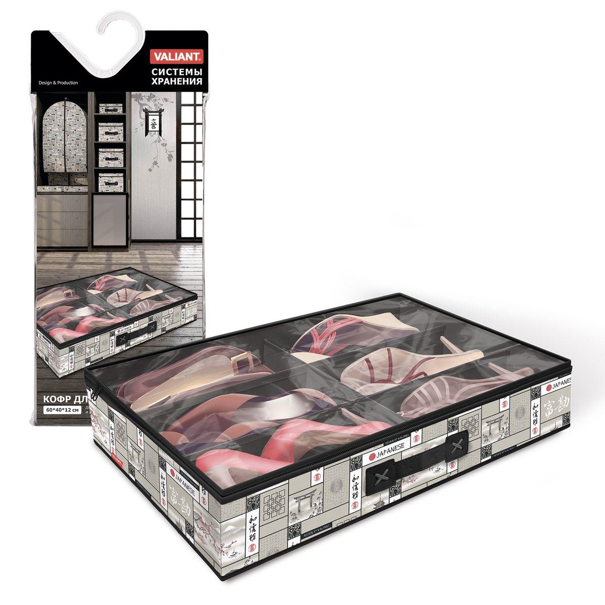 Кофр для хранения обуви Valiant Japanese White, 6 секций, 60 х 40 х 12 см кофр для хранения valiant romantic 60 х 50 х 35 см