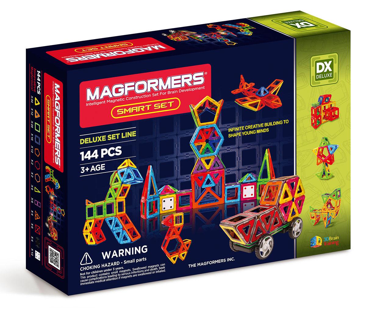 Magformers Магнитный конструктор Smart Set magformers магнитный конструктор xl cruiser set цвет красный желтый