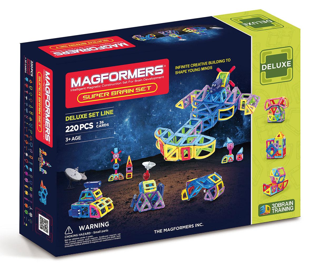 Magformers Магнитный конструктор Super Brain Set ubtech робот конструктор jimu inventor