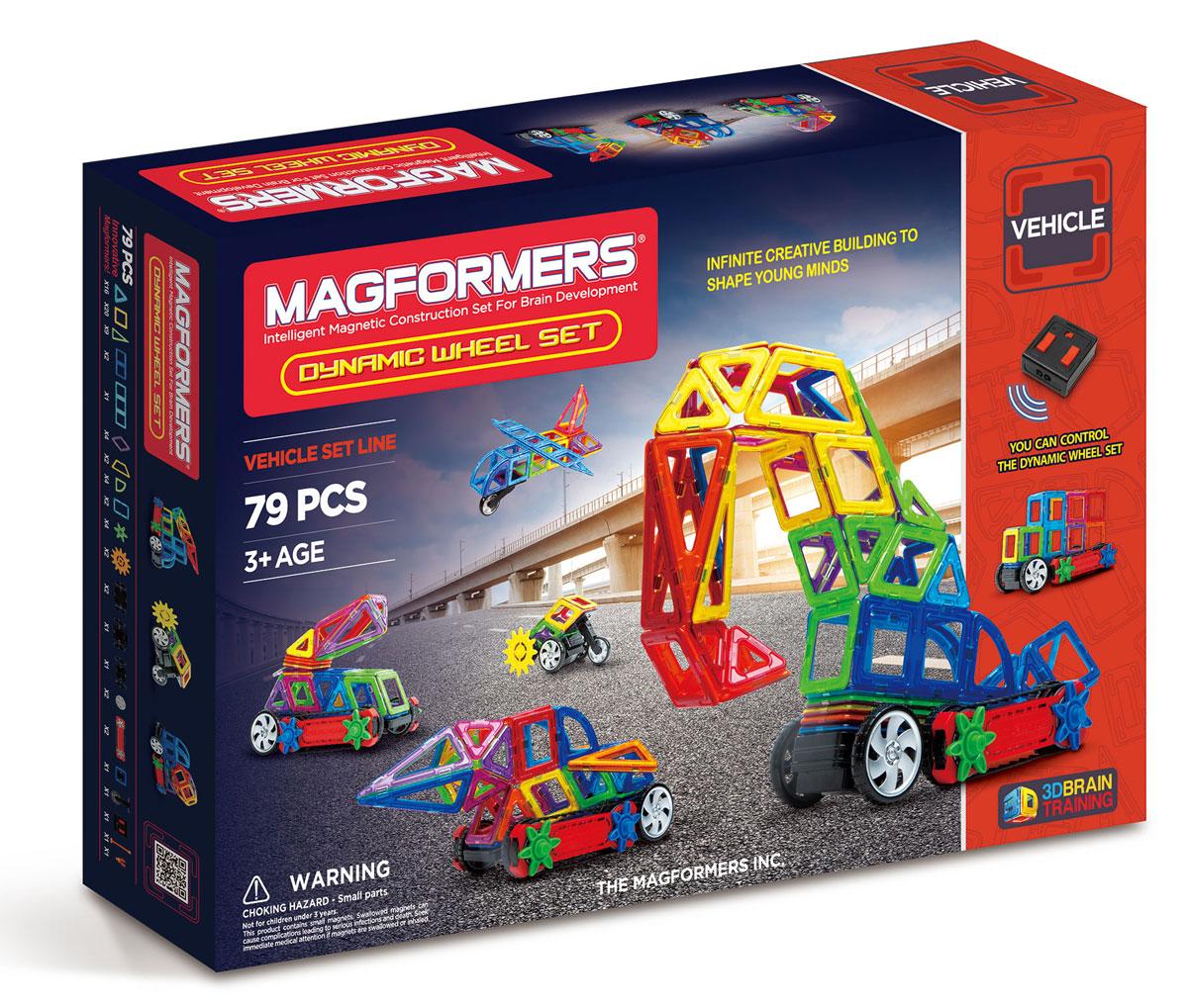 Magformers Магнитный конструктор Dynamic Wheel Set magformers магнитный конструктор my first buggy car set цвет красный