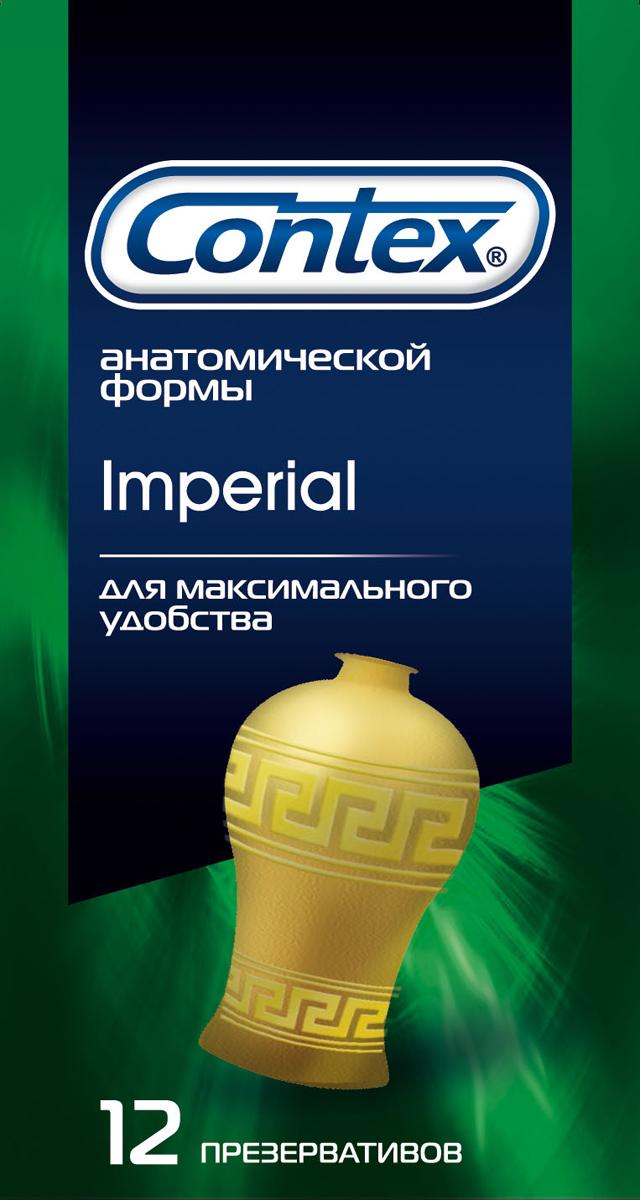 Contex презервативы Imperial, анатомической формы, 12 шт contex imperial презервативы анатомической формы