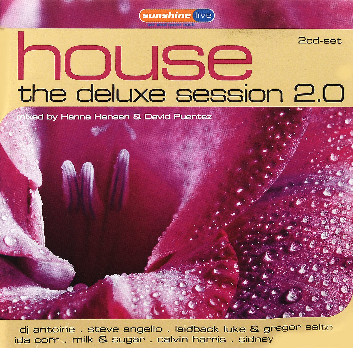 House. The Deluxe Session 2.0 (2 CD)