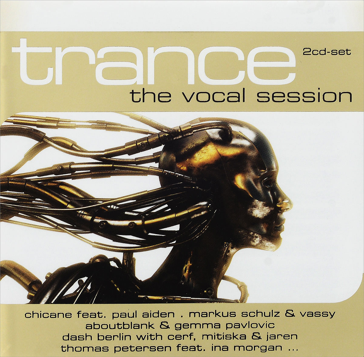 Trance. The Vocal Session 2016 (2 CD)