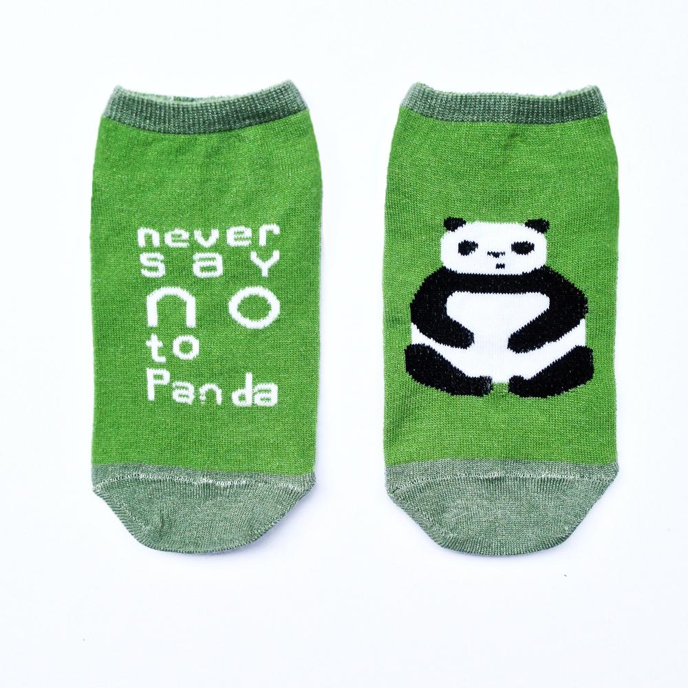 Носки мужские Big Bang Socks, цвет: салатовый, зеленый. n132. Размер 40/44n132Укороченные мужские носки Big Bang Socks изготовлены из высококачественного хлопка с добавлением полиамидных и эластановых волокон, которые обеспечивают великолепную посадку. Носки отличаются ярким стильным дизайном, они оформлены изображением панды и надписью: Never say NO to Panda. Удобная резинка идеально облегает ногу и не пережимает сосуды, а усиленные пятка и мысок повышают износоустойчивость носка. Дизайнерские носки Big Bang Socks - яркая деталь в вашем образе и оригинальный подарок для друзей и близких.