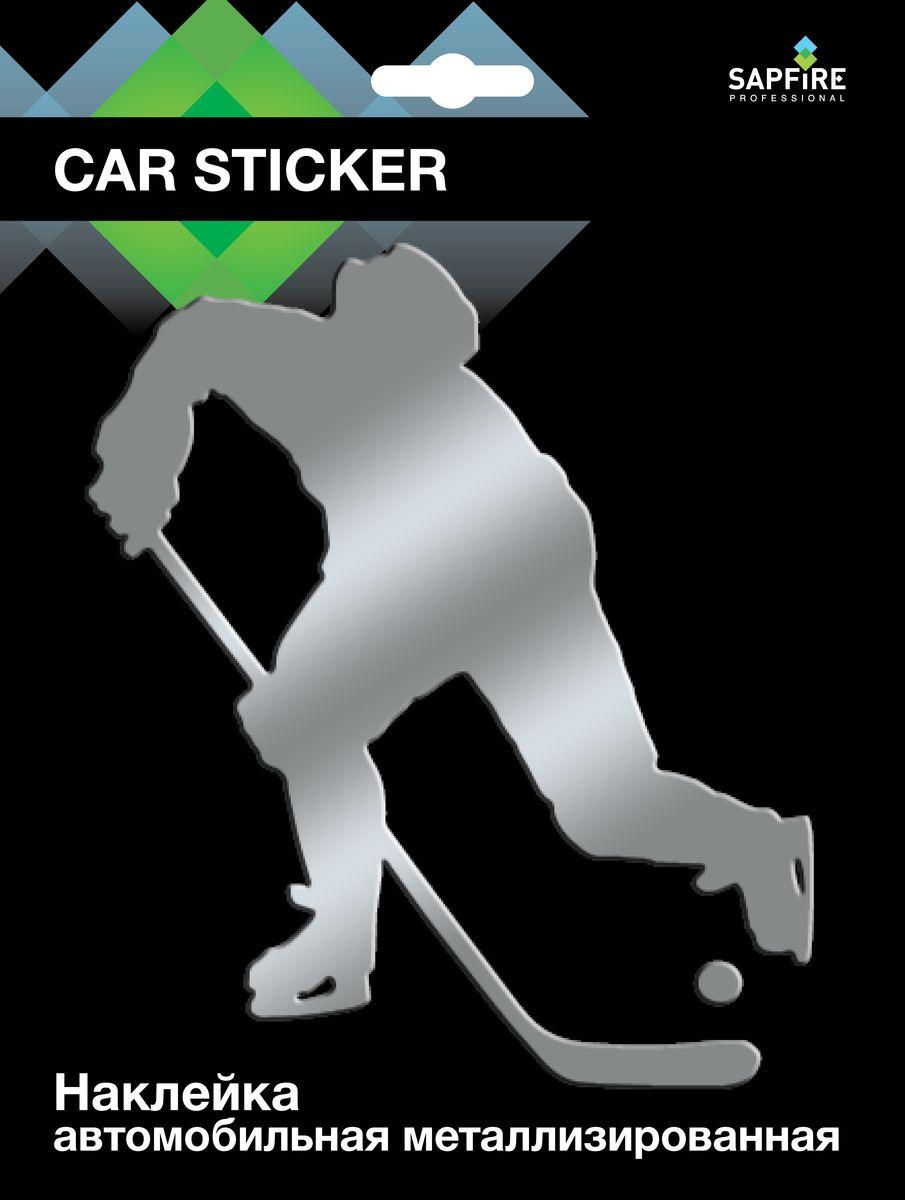 Наклейка автомобильная Sapfire Хоккеист, металлизированная, цвет: серебристый авто с пробегом в твери уаз