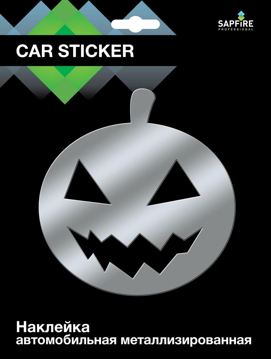 Наклейка автомобильная Sapfire Крик, металлизированная, цвет: серебристый авто с пробегом в твери уаз